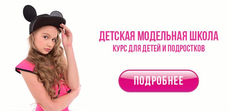 Модельное агенство заречный работа в москве для девушек 28 лет